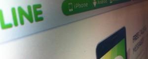 LINEでID検索ができないと悲鳴、18歳未満にiPhoneでも制限   THE NEW CLASSIC