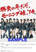 モー娘が物凄い悪質商法に手を出した件wwwww : AKB48まとめ 48年戦争
