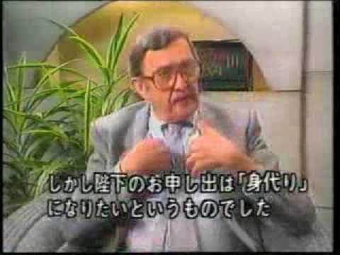 昭和天皇とマッカーサーの会見を通訳官が証言 The testimony of the interpreter - YouTube