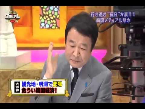 2013 12 14 激論!コロシアム~これでいいのか?ニッポン~ - YouTube