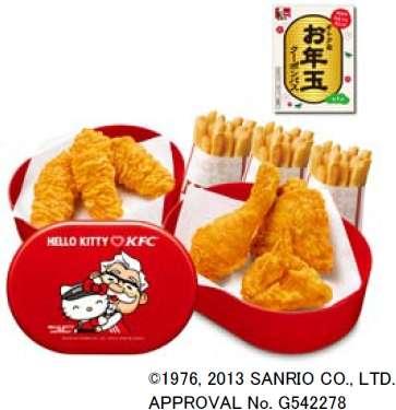 カーネルおじさんとキティさんがハグ! KFC、オリジナル重箱つきパック発売 - Peachy - ライブドアニュース