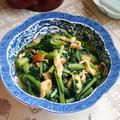 簡単簡単♪【小松菜の煮浸し】 by pegupepepe [クックパッド] 簡単おいしいみんなのレシピが162万品
