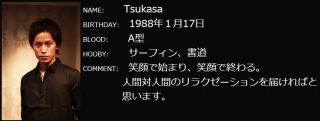 引きこもる矢口真里と裏腹に…半同棲カレシ梅田賢三はサロンの店長に出世!