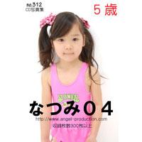 no.312 なつみ04 - Angel-Production shop