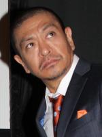 松ちゃん 60歳までに遺書を書きたい「いつどうなるか…」 (スポニチアネックス) - Yahoo!ニュース