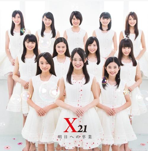 国民的美少女ぞろいの『X21』、CDデビュー決定!