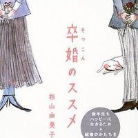 清水アキラさん、加山雄三さんも選択した「卒婚」という新しい夫婦の生活スタイル - NAVER まとめ