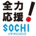 Twitter / NHK_Olympic: 緊急告知。 フィギュアスケート エキシビションを生中継。 2 ...