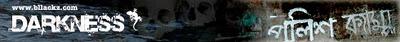 Darkness: 被災者の戸籍が大量に乗っ取られる危険な事態になっている