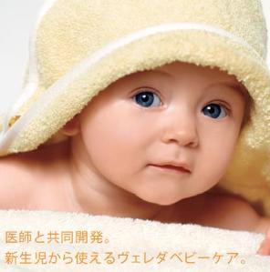 日本の出生率はどうしたら上がる?