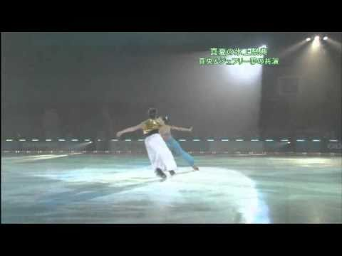 Mao Asada & Jeffrey Buttle THE ICE 2009 -  A Whole New World - YouTube