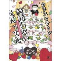 オタクの求婚を断ってAKB48が裁判沙汰に!?(ブッチNEWS) - エキサイトニュース