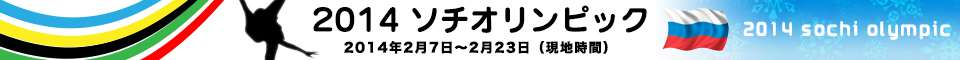 菊池桃子「前向きな最善策」西川哲と18年目の離婚:芸能特集:スポーツ報知
