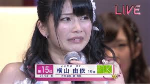 AKB48小嶋陽菜が「HKT48指原莉乃の写真集」を贈られた結果ww