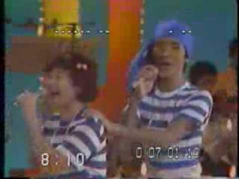 ヤンヤン 林檎殺人事件 1978. 8 - YouTube