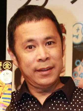 ナイナイ岡村「いいとも」レギュラー獲得!「食い込まないとアカン…」 - ライブドアニュース