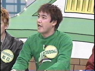 鈴木紗理奈、たむらけんじと20年前に交際していた