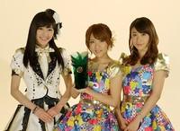 <日本ゴールドディスク大賞>AKB48が史上初V3 昨年上回る最多9冠達成 (まんたんウェブ) - Yahoo!ニュース