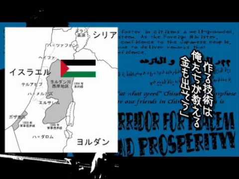 マスコミが伝えない麻生総理の平和外交 【1of2】 - YouTube