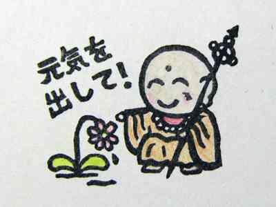 小島よしお、死亡説に「心折れた」 渾身のギャグ失笑で「死んだみたい…」