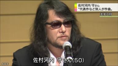 聴覚障害の作曲家 別人が作曲 NHKニュース