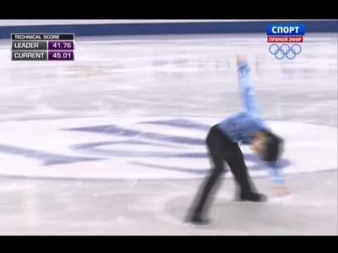 2013 ISU GP FINAL - Yuzuru HANYU (JPN)- SP - YouTube