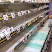 【画像集】東京都民、たかが雪で食料品を買い占め始めるwww - NAVER まとめ