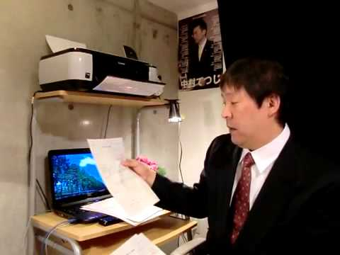 NHK受信料を払わない方法・【正々堂々と受信料払わない方法】   YouTube - YouTube