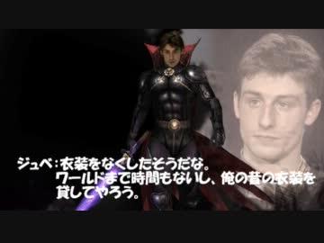 小塚崇彦フランスでも衣装探し ‐ ニコニコ動画:GINZA
