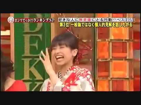 加藤綾子 マツコが毎回噛み付く面白さ! - YouTube