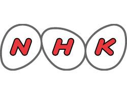 NHK受信料、将来的にはパソコン所有者も徴収の対象者に