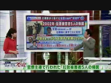 02.19 別寅Thunder ‐ ニコニコ動画:GINZA