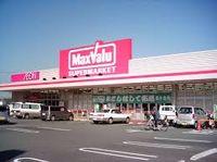 スーパーに届いたクレームが酷過ぎる【クレーマー】 - NAVER まとめ