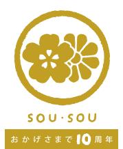 SOU・SOUホームページ