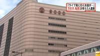 「AKB48やSKE48のライブに行くお金が欲しかった」 17歳少年、DVD万引きし逮捕