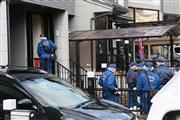 民家の床下から女性2遺体 8年前の集団自殺とみて関連調べる  - 芸能社会 - SANSPO.COM(サンスポ)
