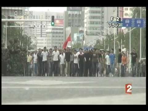 ウイグルでの中国人による人間狩り   Man hunting by Chinese in Uighur - YouTube