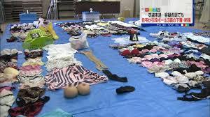 援助交際や下着の購入をネットで持ちかけた女子高生ら158人を補導