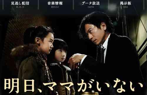 ナインティナイン岡村隆史、ドラマ『明日、ママがいない』批判に苦言「テレビは終わった」