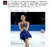 浅田真央の演技に全中国が泣いた!感動コメント殺到、中国版ツイッターで検索1位に (Record China) - Yahoo!ニュース