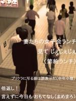 恒例「サラリーマン川柳」100選 倍返しからゆるキャラ、NISAと秀作そろい踏み (オリコン) - Yahoo!ニュース