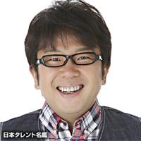 """推定資産10億円!?天野ひろゆき""""スゴ腕""""財テク"""