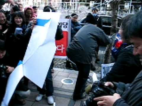 Korea's Anti-Israel Protest: Shoes Thrown at Magen David - YouTube
