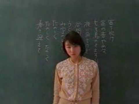広末涼子.-.明日へ.MV. 广末凉子.廣末涼子.Ryoko.Hirosue.Ashita.he - YouTube