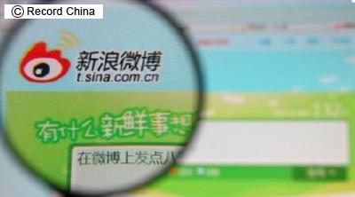 赤西仁、中国版ツイッターを開始=フォロワー5000人突破で喜びの声―中国 - ライブドアニュース