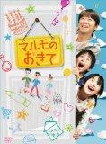 岡村隆史「『明日、ママがいない』が中止になったらテレビの未来はない」