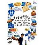 「キン シオタニ」 - DVD、映像ソフトの検索結果 - Yahoo!ショッピング - Tポイントが貯まる!使える!ネット通販 - 売れている順 - 購入可能 - 100件表示 - 2517