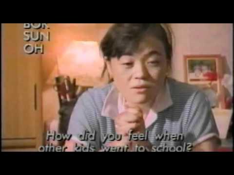 1  米軍と韓国人慰安婦の歴史  1945~基地売春  パート1/4 - YouTube