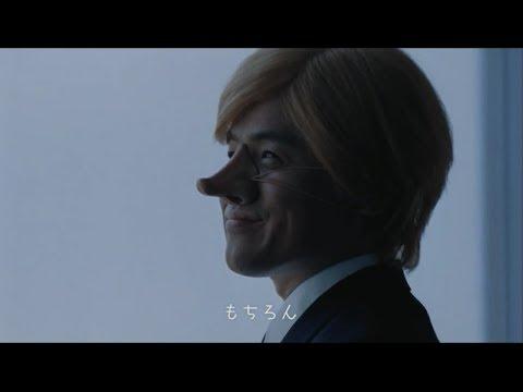 ANA苦情殺到CM リニューアルして再チャレンジ!