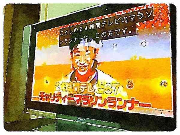 24時間テレビチャリティーランナーはTOKIOの「城島茂」に決定|| ^^ |秒刊SUNDAY